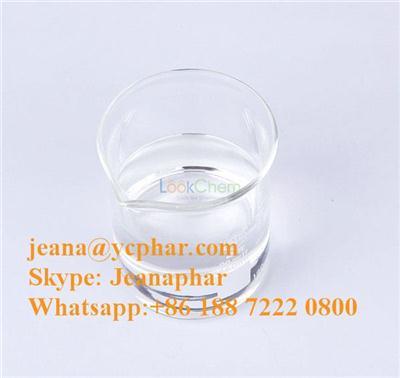Picaridin Bayrepe 97% purity powder