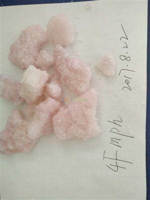 4fmph 4f-mph crystal CAS NO.1354631-33-6