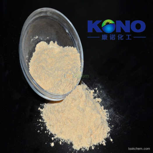 Natural Gardenia Extract Powder Geniposide 98%