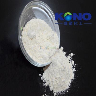 Lower Price R-alpha-Lipoic acid tromethamine salt