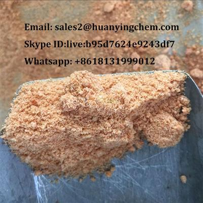 Buy pure Trimethylhydroquinone(THMQ) CAS NO.700-13-0