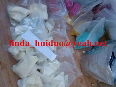 Buy High quality Theophylline 98% from China