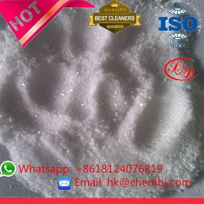 ACID;MALEIC ACID cas 110-16-7 with high quality