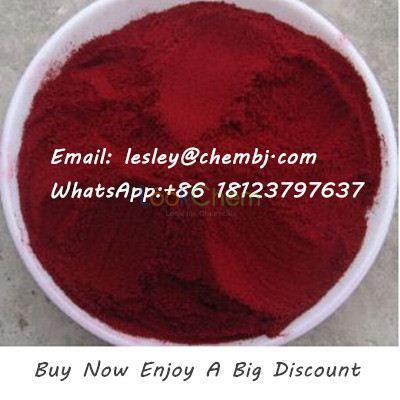 Safe Shipping Raw Materials Rifamycin Sodium Salt (EP5) for Antibacterial