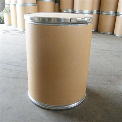 3-[3',4'-(methyleendioxy)-2-methyl glycidate in stock factory(13605-48-6)
