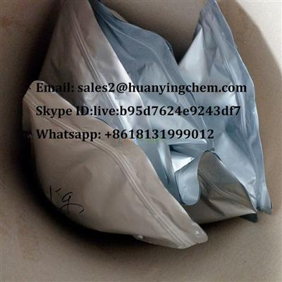 China factory selling Adefovir Dipivoxil CAS NO.142340-99-6