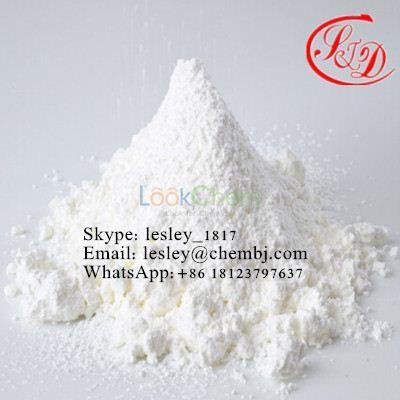 Antiarrhythmic Drugs 99.7% Purity Adenosine Powder on Hot Sale