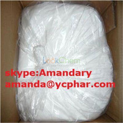 Glucocorticoid Steroids powder Clobetasol Propionate CAS 25122-46-7