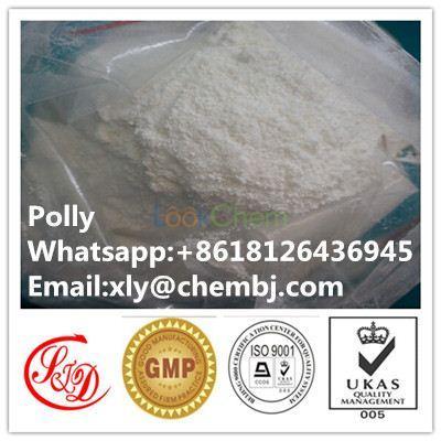 Nootropics Powders Tianeptine Sodium Salt for Anti-Depression CAS 30123-17-2