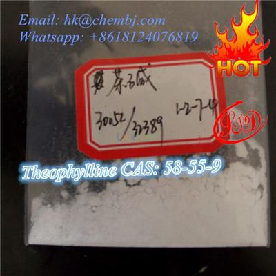 High Quality 99% Pharmaceutical Raw Materials Theophylline CAS: 58-55-9