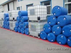 Factory hot sales Silane coupling agent - Methyltrichlorosilane CAS 75-79-6