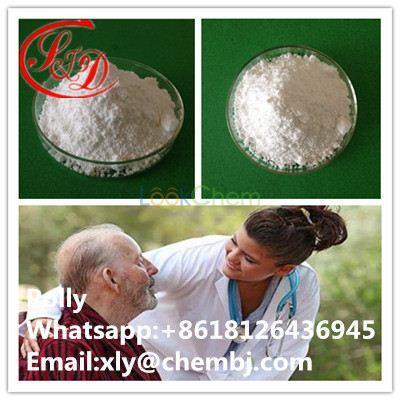 Nootropics Powder PRL-8-53 for Improve Memory CAS 51352-87-5