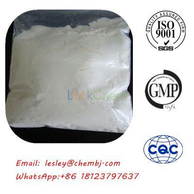 99.78% Chemical Pharmaceutical Raw Materials Quinidine Factory Supply
