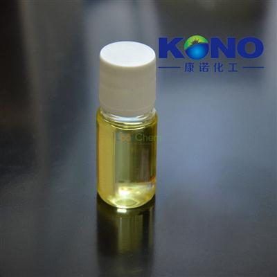 CAS:90-05-1 Guaiacol  factory sales