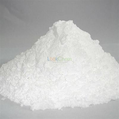 Pharmaceutical CAS 117976-90-6 Rabeprazole Sodium