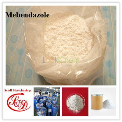 99% High Purity Anthelmintic Raw Powder Mebendazole