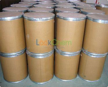 High purity Potassium iodide with good quality CAS NO.7681-11-0