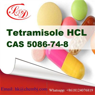 99% high quality Veterinary Drug Tetramisole Hydrochloride  Tetramisole HCl CAS 5086-74-8 for Sale(5086-74-8)