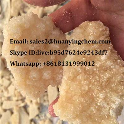 Selling High purity sodium CAS NO.: 7440-23-5