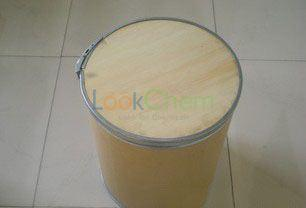 China Potassium ethoxide supplier