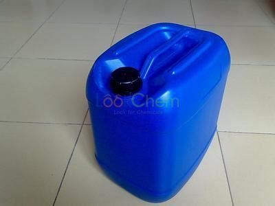 3-(acryloyloxy)propyltrimethoxysilane manufacture