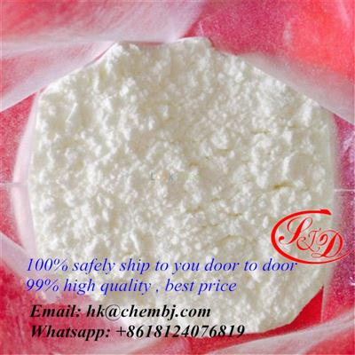 Pharmaceutical Raw Material USP 99% Meglumine 6284-40-8 Anti-Inflammatory Drug