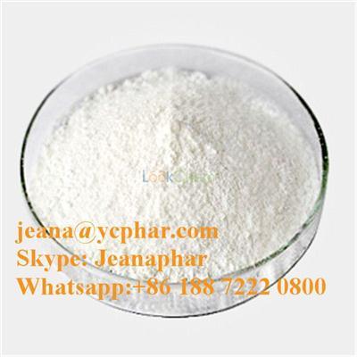 99.5% Octenidine hydrochloride