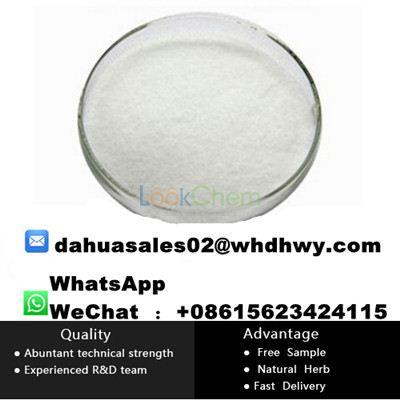 High Quality 99% Steroid Hormone Boldenone Acetate CAS: 2363-59-9