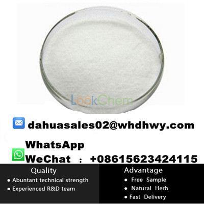 99% Purity Steroid Dehydroisoandrosterone CAS: 53-43-0