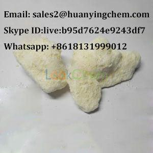 high qualtiy Sodium sulfate CAS NO.7757-82-6
