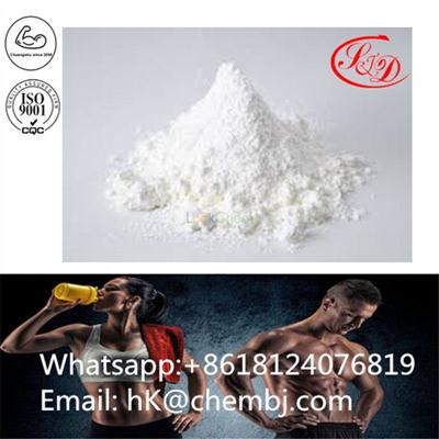 Sodium Octadecyl Fumarate for Lubricant in Pharmaceutical Excipients CAS 4070-80-8