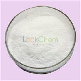 Epimedium Extract Icariin Bulk Powder CAS 489-32-7 For Male Sexual Enhancement