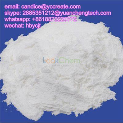 Raw Prohormone Steroid Powder Norandrostenedione/Estrenone CAS 734-32-7