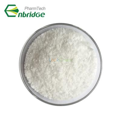 99% 2,5-Dibromopyridine China manufacturer/ best price/ stable supplier(624-28-2)