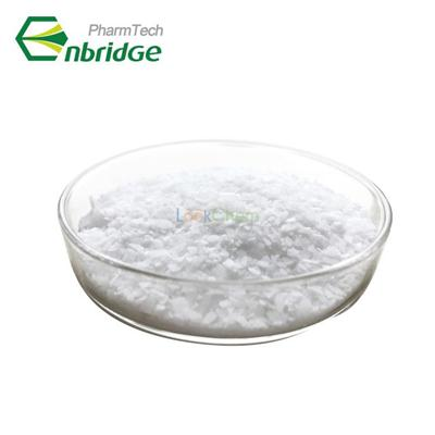 ((2R,3R,4R)-3-(benzoyloxy)-4-fluoro-4-methyl-5-oxotetrahydrofuran-2-yl)methyl benzoate