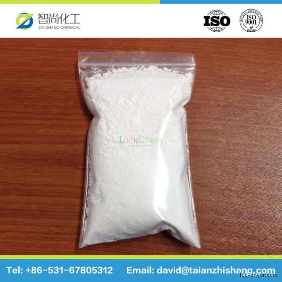 China Manufacturer supplier for Diethyl 1,4-dihydro-2,6-dimethyl-3,5-pyridinedicarboxylate CAS 1149-23-1