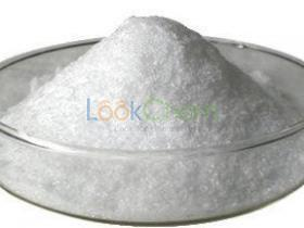 Factory hot sale Propyl gallate with best price in stock