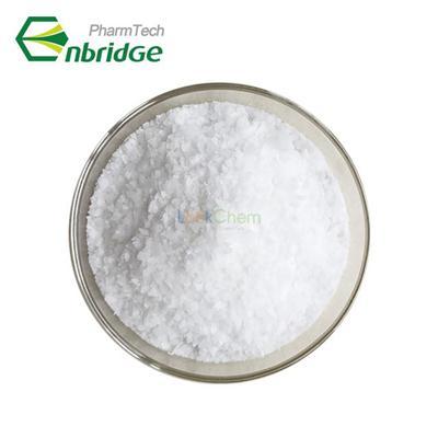Intermediate of Sitafloxacin 4-Phenoxybenzoic Acid(2215-77-2)