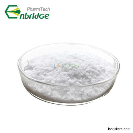 Inositol with high purity and good price
