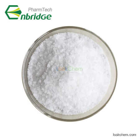 Thiamine Hydrochloride (Vitamin B1) HIGH PURITY WITH BEAT PRICE