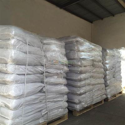 Factory supplier for Sodium metasilicate CAS 6834-92-0 with competitive price