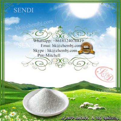 Solifenacin Succinate 99.6% High Purity Pharmaceutical Raw Powder CAS: 242478-38-2 Selective M3 receptor antagonist