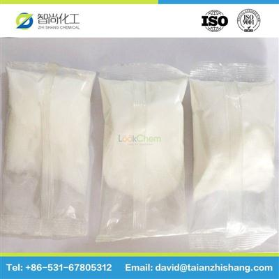 Professional supplier for Biapenem CAS120410-24-4 with high quality