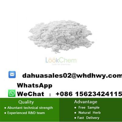 Veterinary Raw Materials CAS 39831-55-5 Amikacin Sulphate