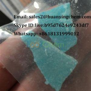 99.8% purity 4DPHP 5ppdi 4dphp 4fibf CAS NO.41672-81-5