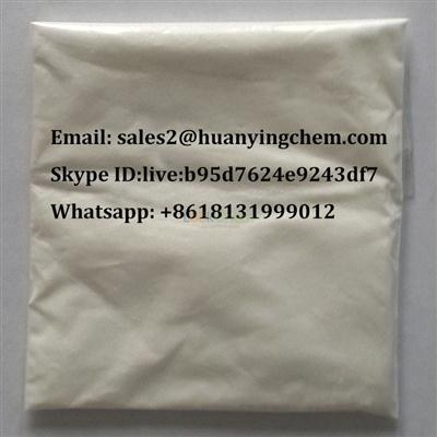 High purity Entecavir intermediate N1((1s-trans)-2-[]-3-cyclopenten-1-ol) CAS NO.110567-21-0