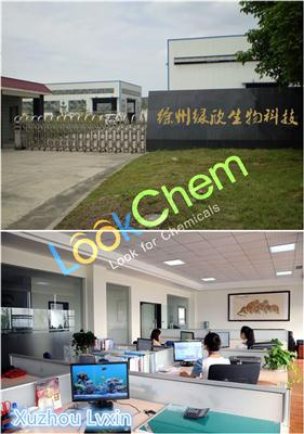 Pure natural  glycerin glycerine glycerinum glycerol 99.5% CAS NO.56-81-5