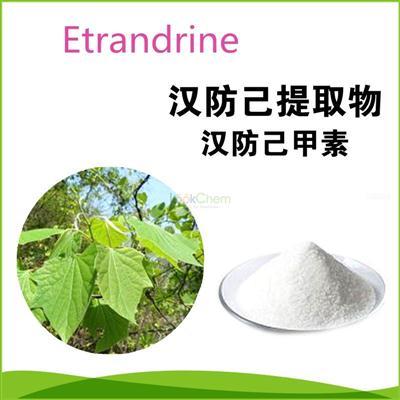 etrandrine D-Tetrandrine Tetrandrine