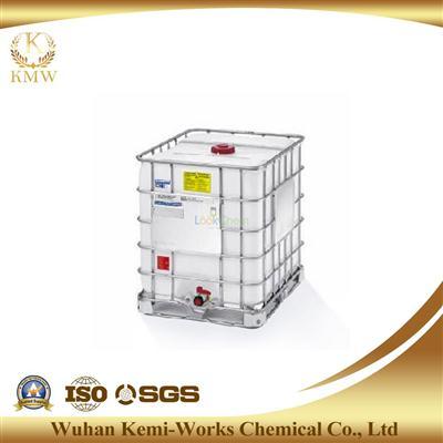 Silicone oil / Dimethyl silicone oil / Dimethicone(9016-00-6)