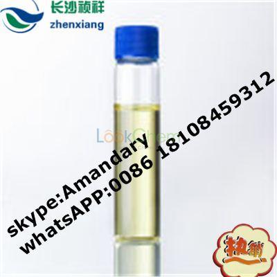 Cinnamaldehyde CAS: 104-55-2